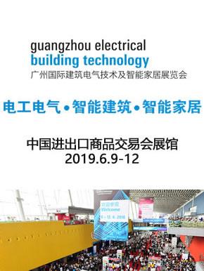 9国际光电技术展