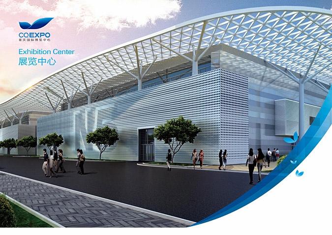 重庆国际博览中心(悦来)