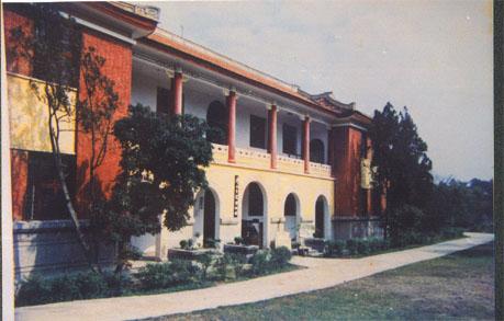 广西壮族自治区博物馆