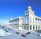 成都国际展览贸易中心