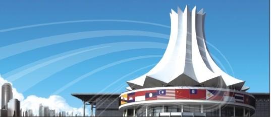 广西南宁国际会展中心