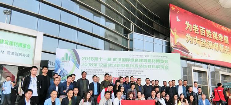 2019第11届武汉国际门窗展览会