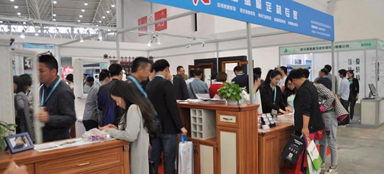 2019第三届武汉定制家居及木工机械展览会