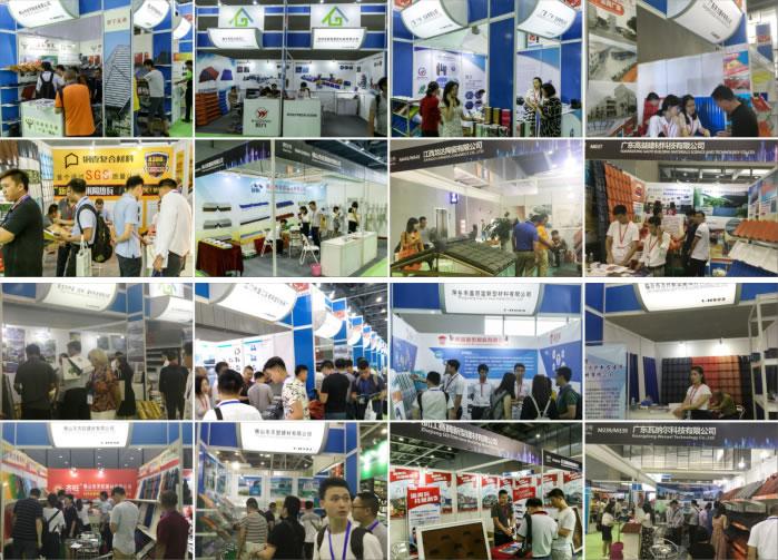 2019.5.15-17第九届中国(广州)国际瓦业交易会暨制瓦工业展
