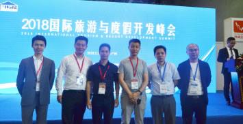 2019.5.15-17中国(广州)国际篷房、帐篷及配套设备展