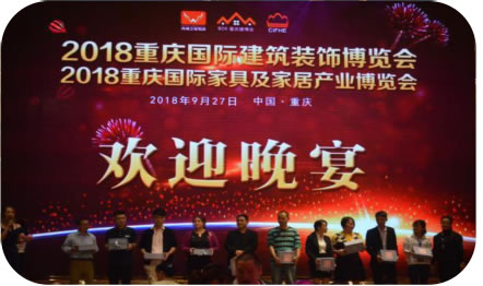 2019.10.27-29中国(重庆)国际门窗展