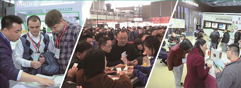 2019.12.11-13第15届上海外墙装饰材料及粘结技术展览会(延期举办)