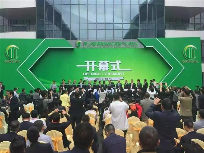 新疆建筑展|打造中西亚地区最大的建筑建材专业类贸易博览会