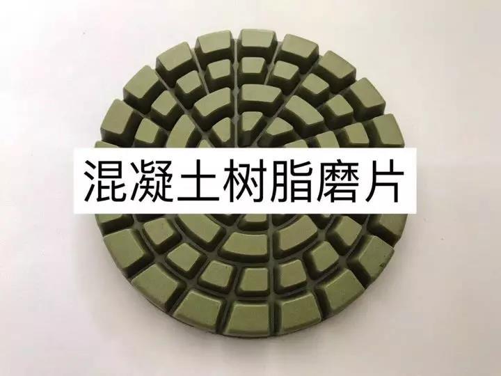 东运金刚石工具科技有限公司