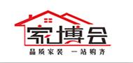 2019-7-4成都家博会190x90