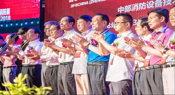 2019第2届中国(安徽)国际消防设备技术展览会