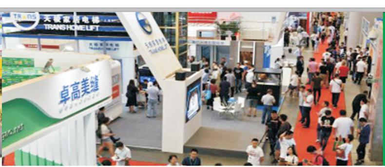 2020.4.21-23中国(宁夏)绿色建筑产业博览会