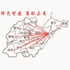2020.3.20-22中国.青岛建筑模板脚手架及施工技术展览会(延期举办)