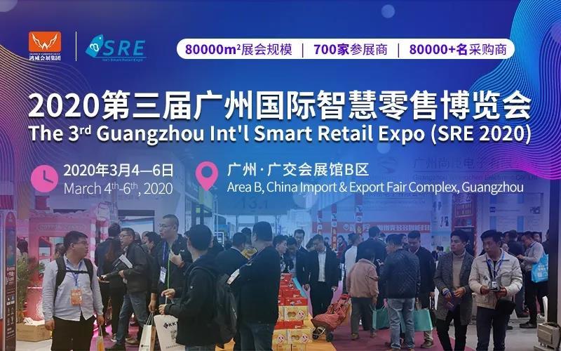 广州新零售展 | 无人零售的未来会怎样?
