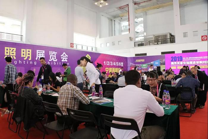 2020宁波国际照明展招展火热进行中