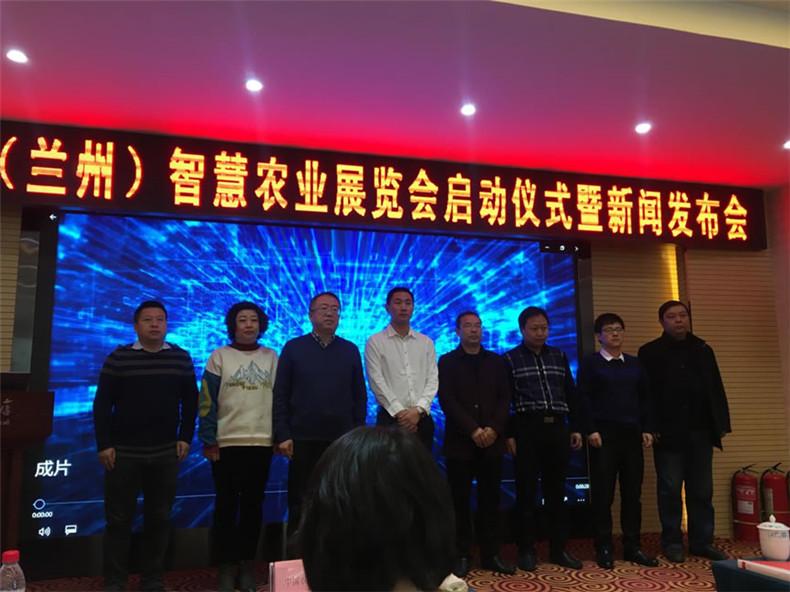 2020甘肃智慧农业展览会定于明年5月22日举行