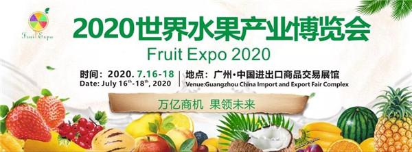 世界水果产业展 | 还在用传统方式销售水果?6种新营销方式,试试无妨!