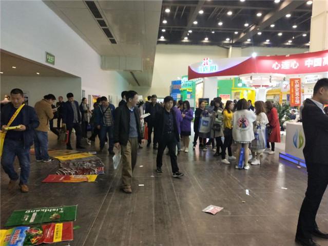 2020.4.9-10第十三届湖南国际农资交易会(湖南农业展)