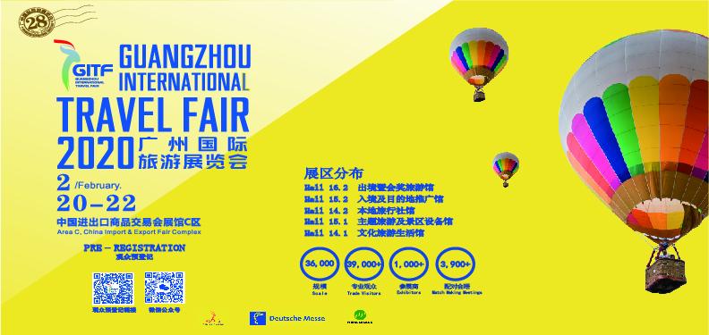 2020.2.20广州旅游展190X90