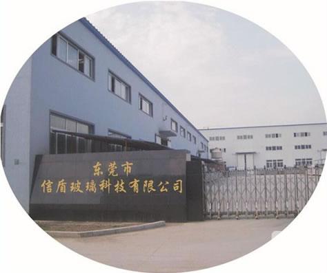 广州玻璃展走访防火玻璃名企东莞市信盾玻璃科技公司