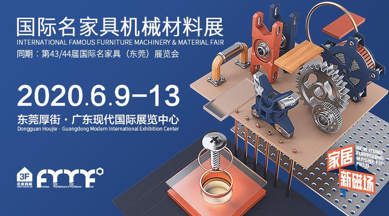 如何判断和选择东莞木工机械展