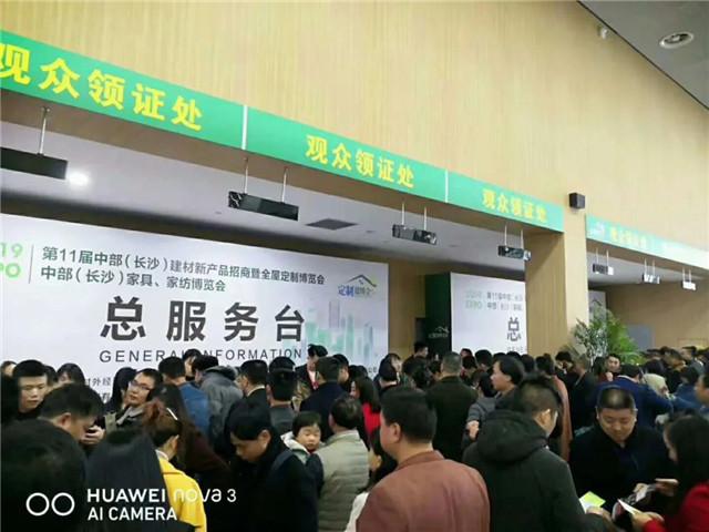 长沙建博会延至5月15-17日,引爆建材蓄存巨量消费潜力!