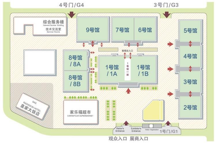2021.4.14-16第八届中国国际建筑工程新技术、新材料、新工艺及新装备博览会 暨2020中国国际装配式建筑产业博览会