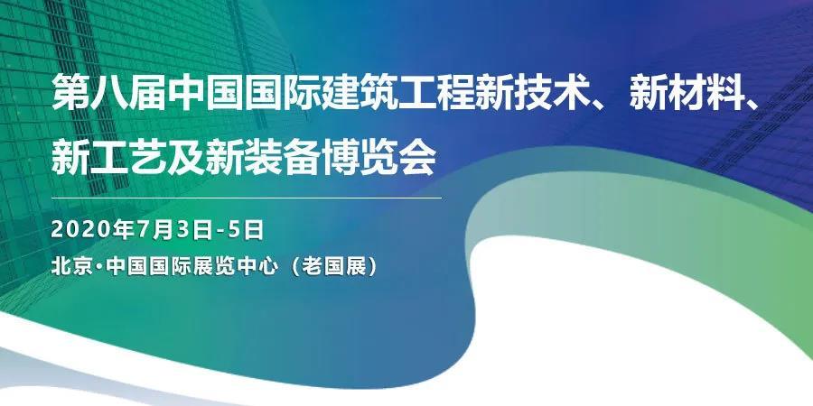 新增基建大项目至少100个!发改委发布《长江三角洲地区交通运输更高质量一体化发展规划》