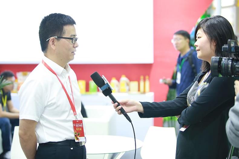 2020.8.11-13天然&生态&健康——第三届中国森林食品交易博览会