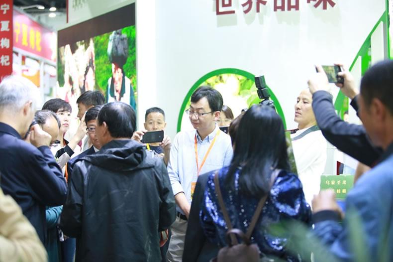 2020.8.11-13有机&绿色&健康——第四届上海•全国优质农产品博览会