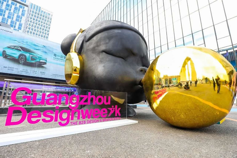 2020.12.3-6广州设计周|设计+选材博览会