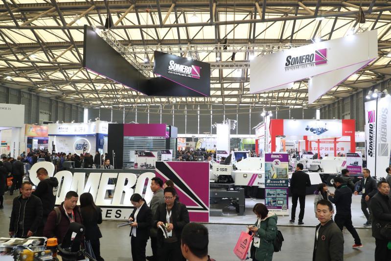2020.12.9-11亚洲混凝土世界博览会