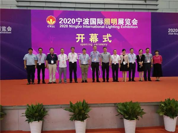 展会回顾 | 2020宁波国际照明展圆满收官同,2021我们再相聚!