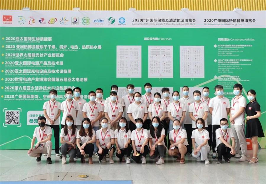 精彩回顾丨2020第九届亚太国际生物质能展圆满落幕