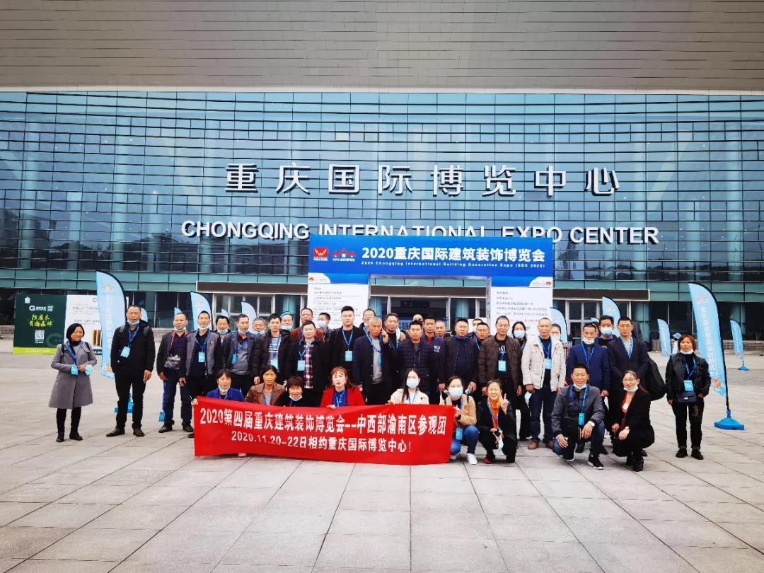展览回顾 | 重庆国际建筑装饰博览会,——期待您共聚山城重庆!