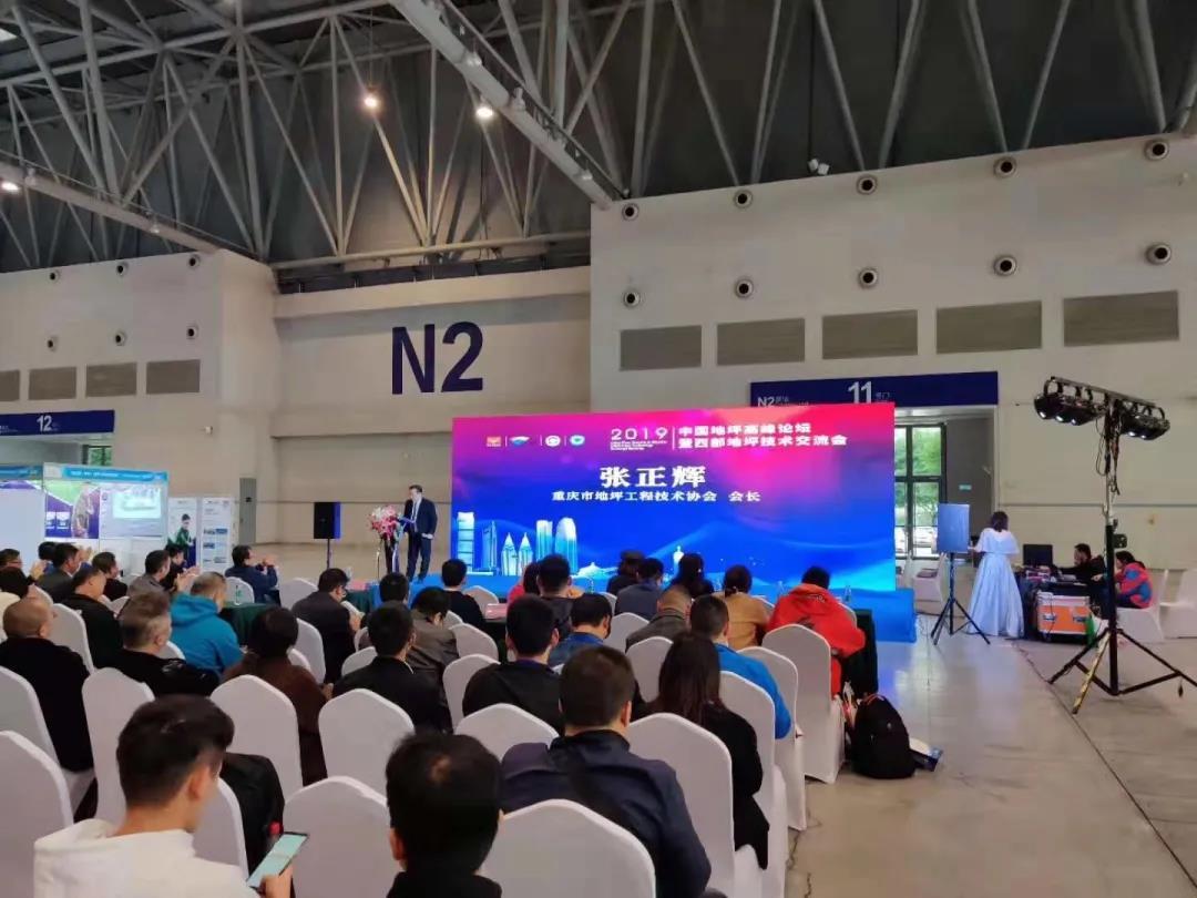 活动预告 2020中国地坪高峰论坛 暨西部地坪技术交流会