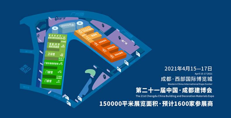 """成都建博会   2021中国成都建博会4月举办,探索""""会展+产业""""发展新路径"""