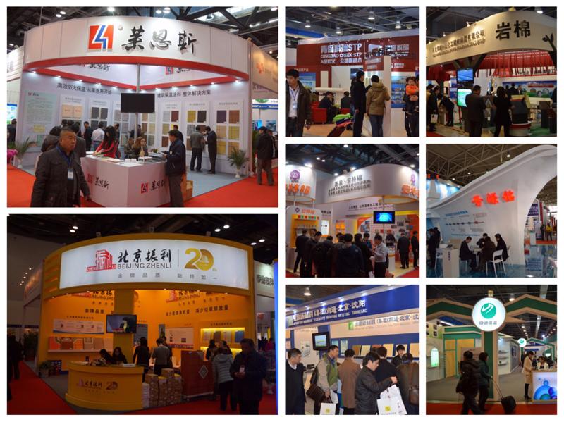 第十七届中国国际新型建筑墙体材料、建筑保温及外墙装饰展览会诚邀参展!