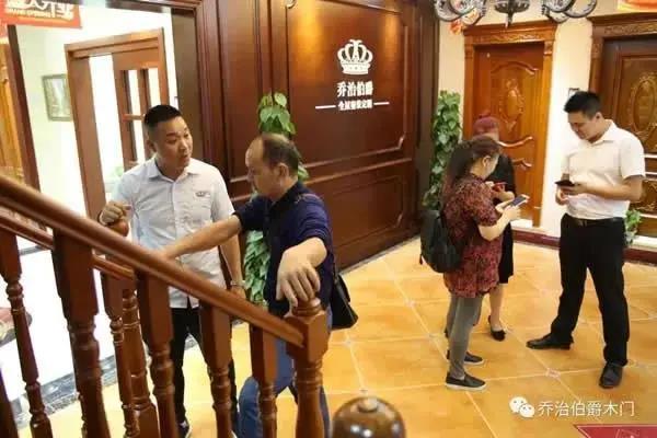 重庆市海安家具有限公司