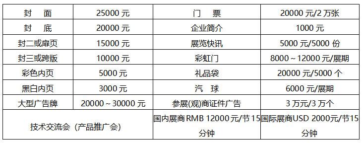 9会刊广告.jpg