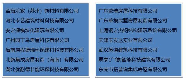 9优质供应商.jpg