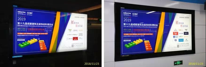 10驷马桥站-红牌楼站.jpg