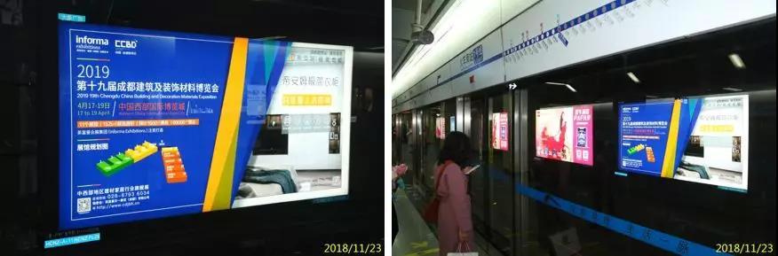 13火车南站.jpg