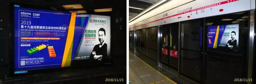 15太平园站.jpg