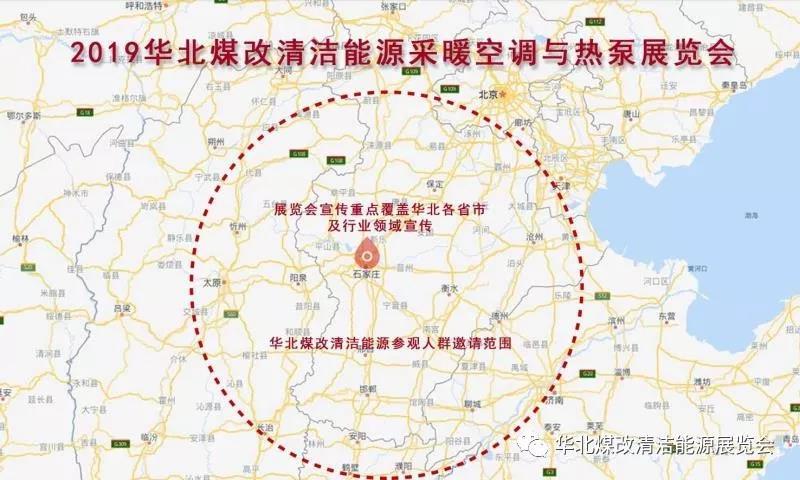 华北煤改能源展|河北出台深化科技改革创新推动高质量发展意见