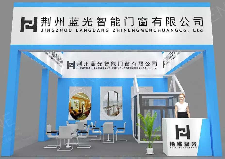 7荆州蓝光门窗特装.jpg