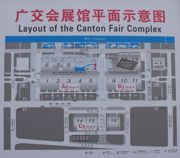 2-2展馆分布.jpg