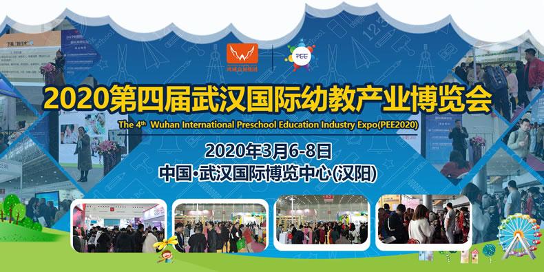 2020.3.6武汉国际电玩及游乐游艺展1.jpg