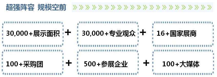 强大阵容.jpg