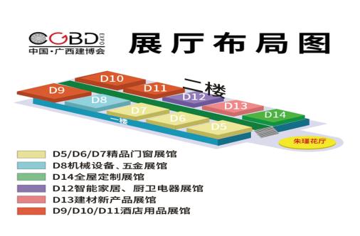 最新展厅布局图.png